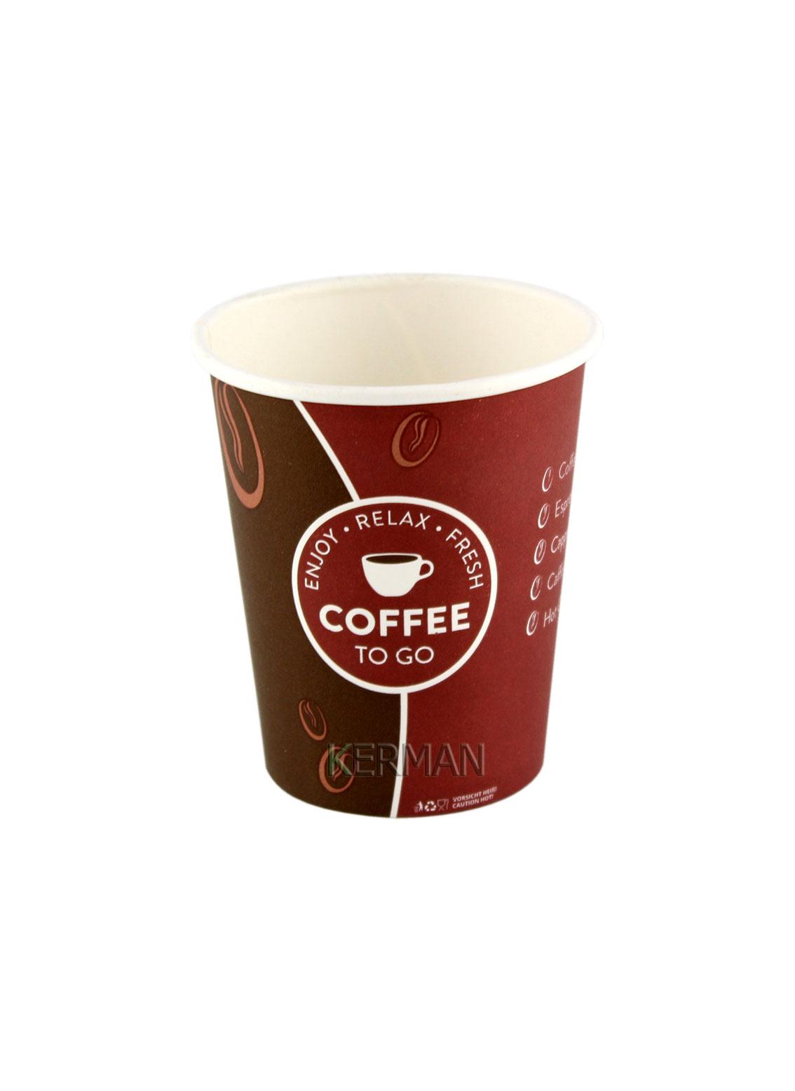 Kaffeebecher-200-ml-dekube
