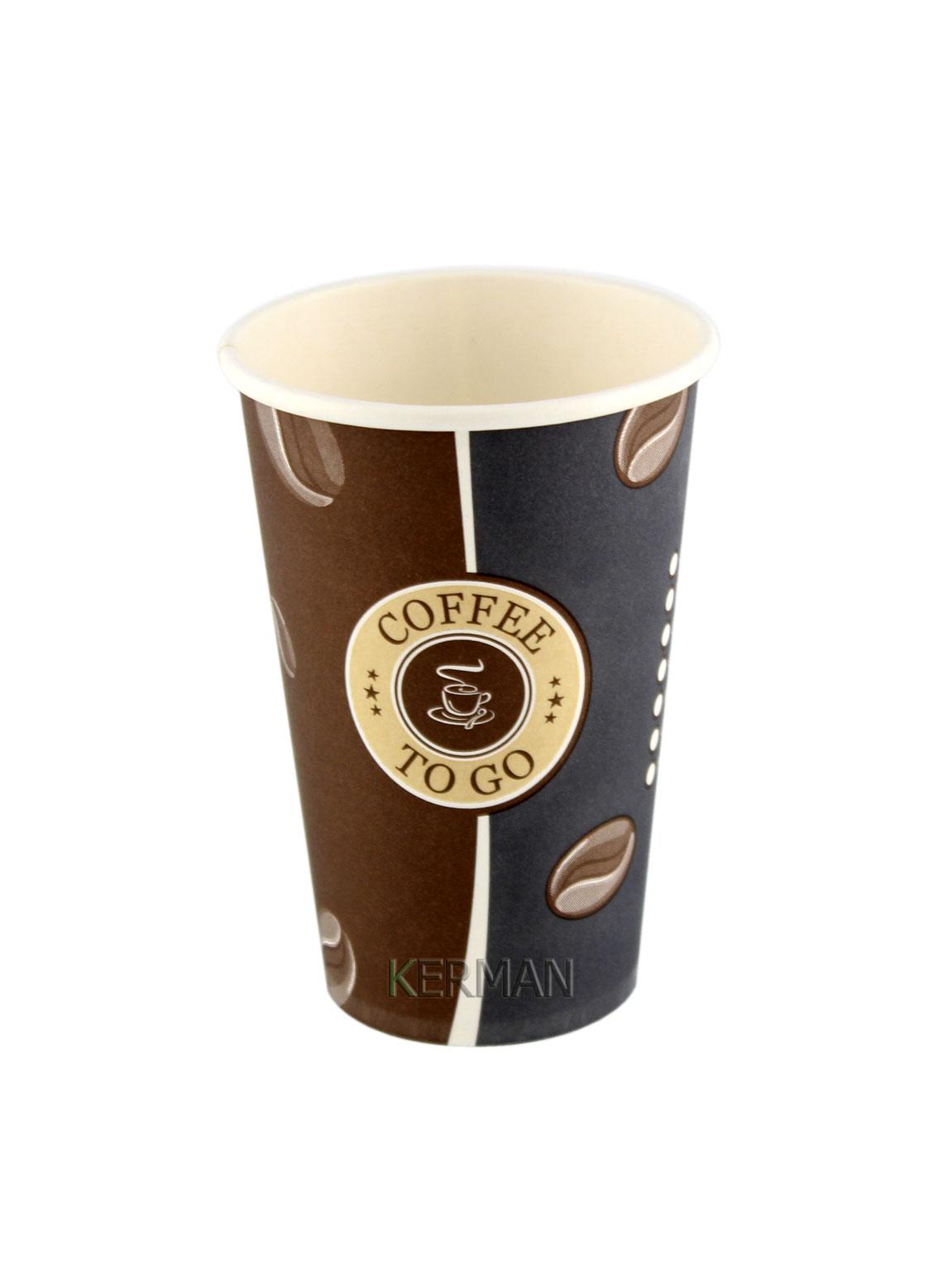 Kaffeebecher-300-ml-80-cm-Dekupe